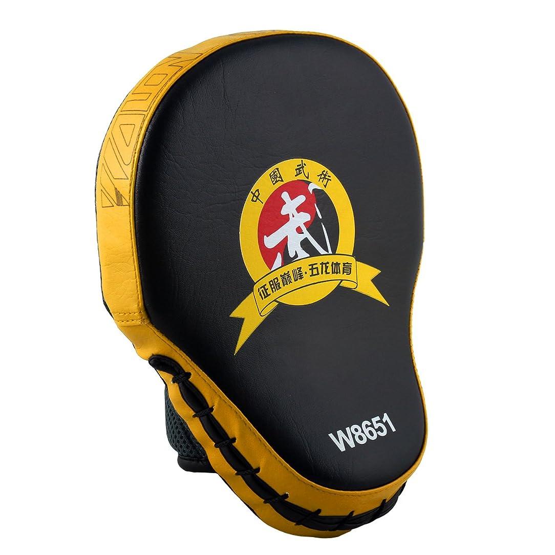 有益なワゴン留め金YOGOGO 空手 テコンドー ボクシング ムエタイ など 格闘技 練習用 ハイパーキックミット