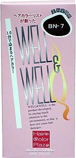【美容室専用】 ウェル&ウェル スピーディヘアカラー ナチュラルブラウン BN-7