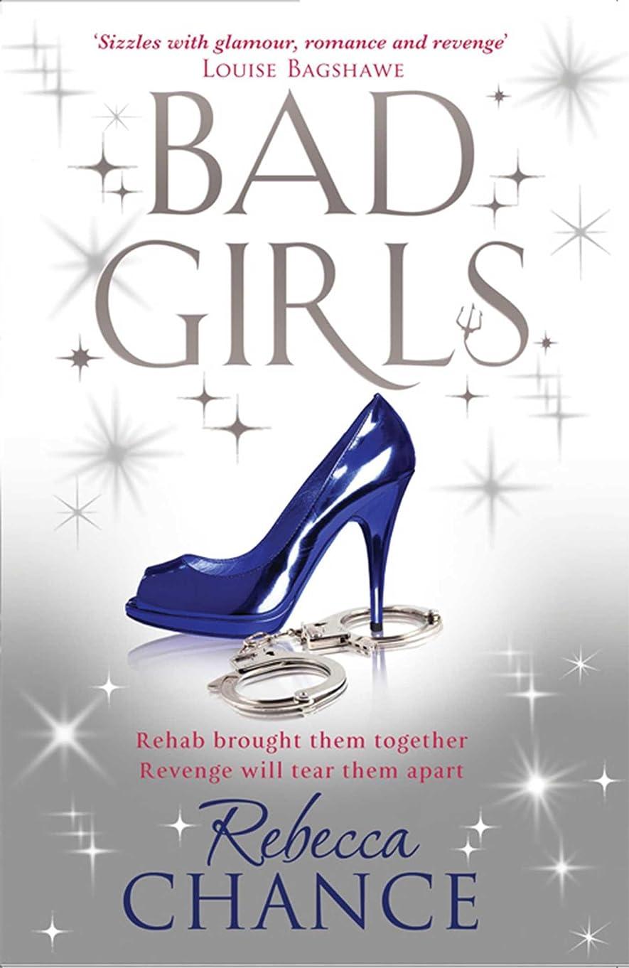 贅沢大学生監査Bad Girls (English Edition)
