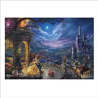 ジグソーパズル Beauty and the Beast Dancing in the Moonlight 1000ピース (51x73.5cm)
