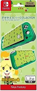 【任天堂ライセンス商品】きせかえカバー COLLECTION for Nintendo Switch Lite (どうぶつの森)Type-B