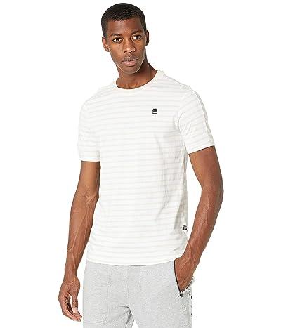 G-Star Korpaz Stripe Gr Slim Round Neck T-Shirt Short Sleeve Men