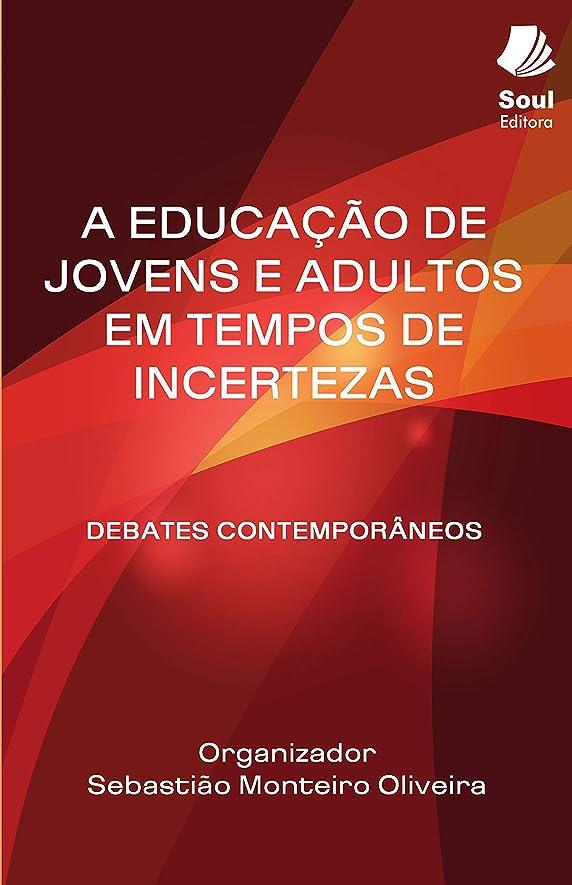 意味ジャーナリスト上へA educa??o de jovens e adultos em tempos de incertezas: debates contemporaneos (Portuguese Edition)