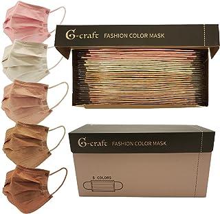 G-craft スパンレース ファッションカラーマスク 30枚5色入り 不織布 個包装 優しい肌触り サイズMLあり ニュアンスカラー 血色 ヌードカラー パステルカラー ダークカラー