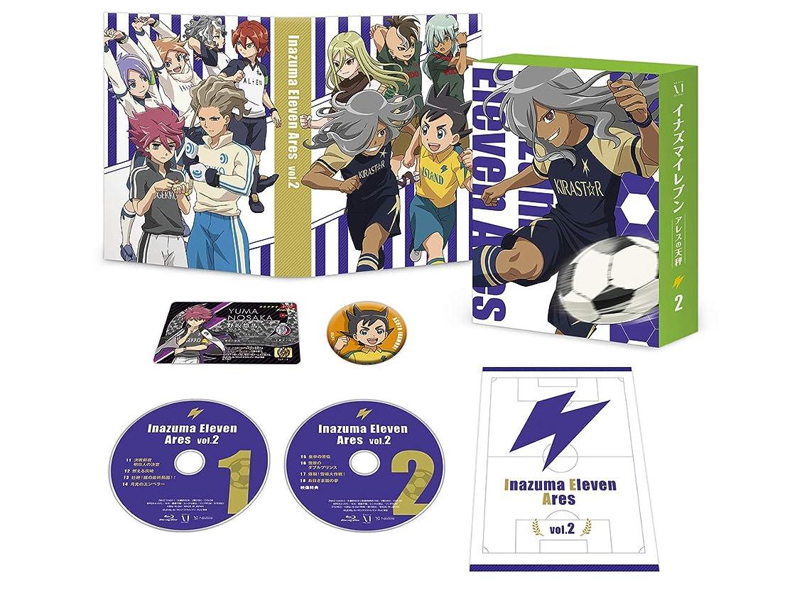 テロ具体的に選出するイナズマイレブン アレスの天秤 Blu-ray BOX  第2巻
