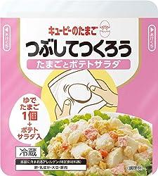 [冷蔵] キユーピーのたまご つぶしてつくろう たまごとポテトサラダ 1袋