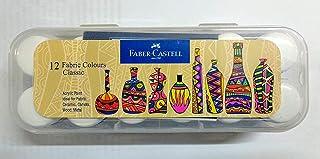 Faber Castell 1410507 Fabric Color 12 Piece Set