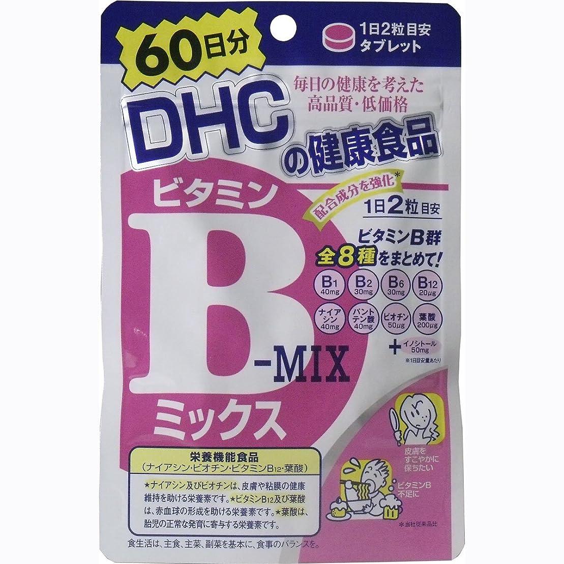 潜水艦辞任する補体【???便】DHC ビタミンBミックス 60日分(120粒)×4個セット