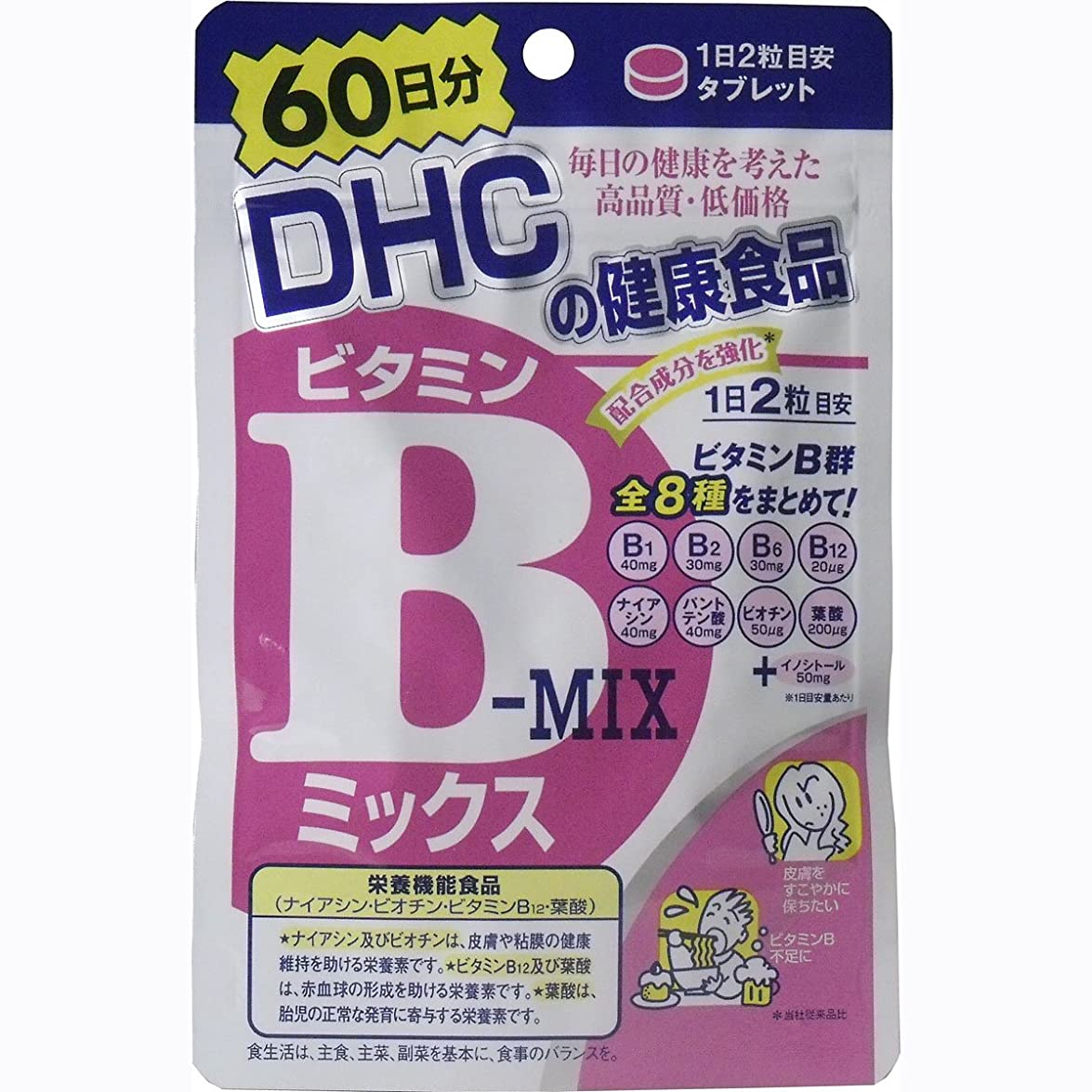 休暇誓う一緒DHC ビタミンBミックス 120粒(60日分)×2個セット