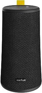 EarFun UBOOM ワイヤレススピーカー 24W 360°サウンド Bluetooth 5.0 重低音強化 16時間連続再生 IPX7完全防水 【デュアルパッシブラジエーター/DSP処理/ステレオペアリング機能】 USB-C充電 インド...