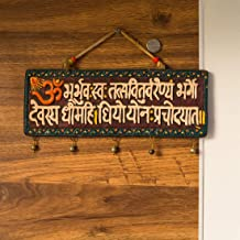 ExclusiveLane Gayatri Mantra Terracotta Wall Hanging - Wall Door Hanging Religious Wall Decoration Wall Decorative Showpie...