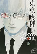 Tokyo Ghoul, Vol. 13 (13)