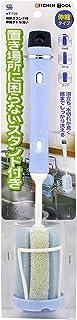 ワイズ 収納スタンド付伸縮ボトル洗い KT-122