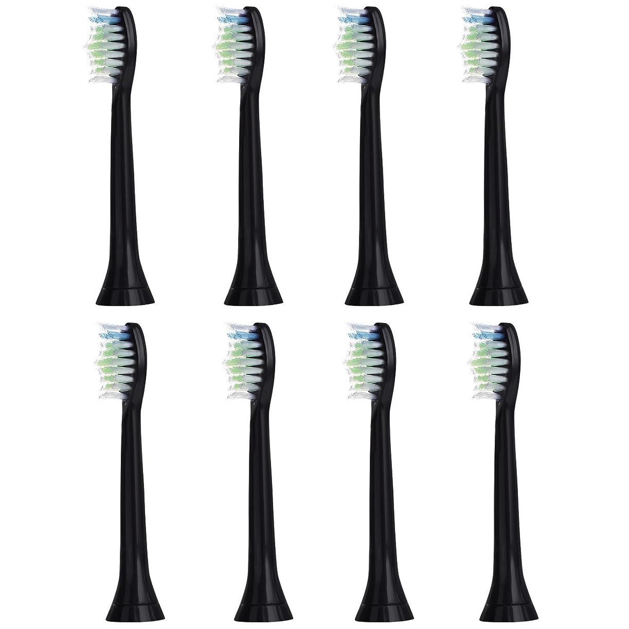 ドロップ立法接地8個セット (2x4) E-Cron? Philips ソニッケアーダイヤモンドクリーン ブラック替ブラシ。次のフィリップス電動歯ブラシのモデルとの完全互換性があります: DiamondClean、FlexCare、FlexCare Platinum、 FlexCare(+)、 HealthyWhite、2シリーズ、EasyClean およびPowerUp。