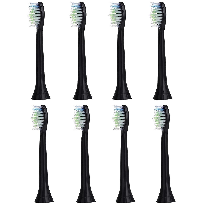アラビア語荒らすスペル8個セット (2x4) E-Cron? Philips ソニッケアーダイヤモンドクリーン ブラック替ブラシ。次のフィリップス電動歯ブラシのモデルとの完全互換性があります: DiamondClean、FlexCare、FlexCare Platinum、 FlexCare(+)、 HealthyWhite、2シリーズ、EasyClean およびPowerUp。