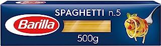 Barilla Spaghetti #005 500g