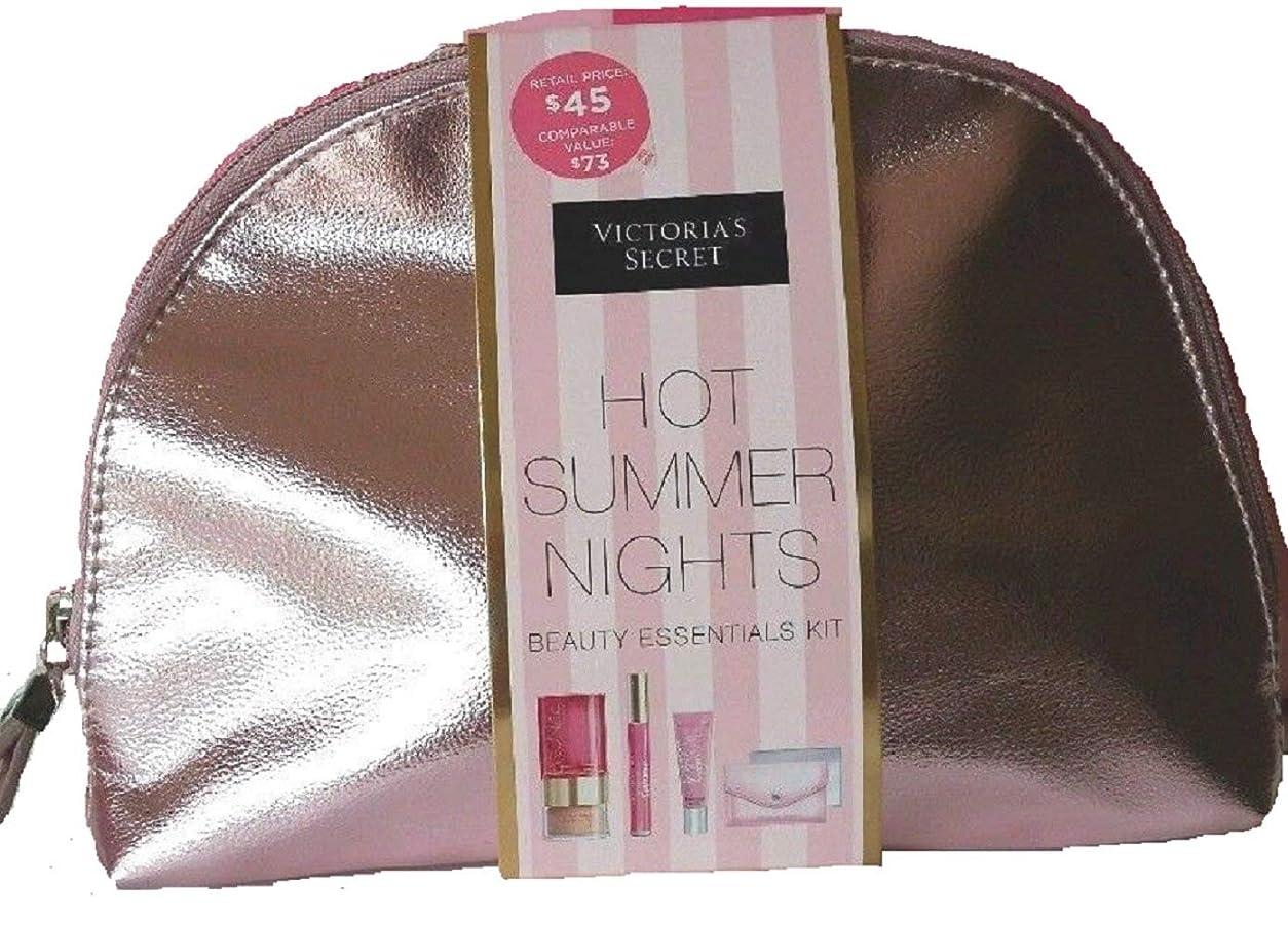 百科事典購入マンモスVictoria's Secret 暑い夏の夜ビューティーエッセンシャルキット(ピンク爆弾)