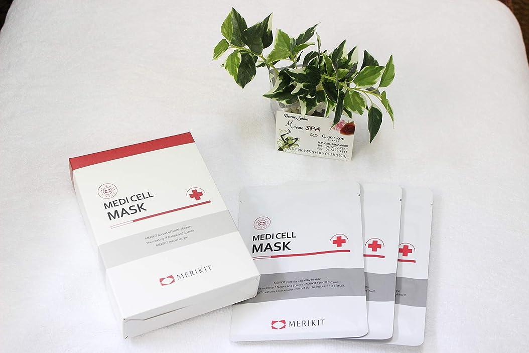 警報擬人化食欲[merikit]韓国製 エステサロン絶賛 medicell mask フェイスパック10枚