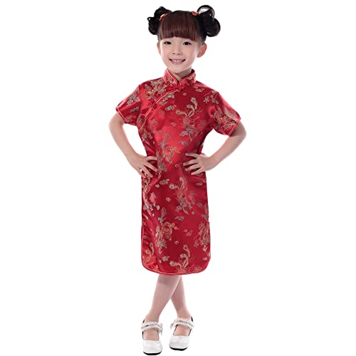 bb327b0e4 AvaCostume Girls Chinese Dragon Phoenix Qipao Cheongsam Dress