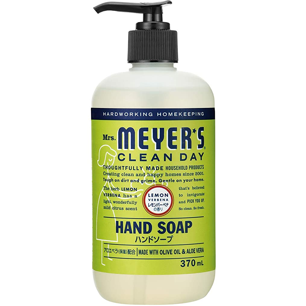 Mrs. MEYER'S CLEAN DAY(ミセスマイヤーズ クリーンデイ) ミセスマイヤーズ クリーンデイ(Mrs.Meyers Clean Day) ハンドソープ レモンバーベナの香り 370ml