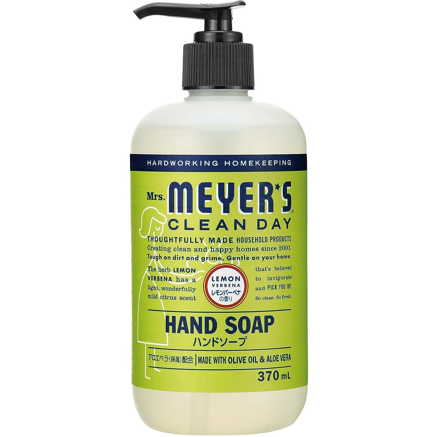 不定帳面人事Mrs. MEYER'S CLEAN DAY(ミセスマイヤーズ クリーンデイ) ミセスマイヤーズ クリーンデイ(Mrs.Meyers Clean Day) ハンドソープ レモンバーベナの香り 370ml