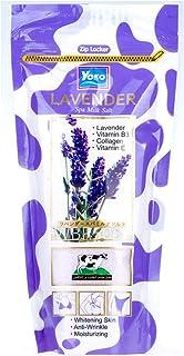 Yoko SPA Milk Salt Lavender 300 gm