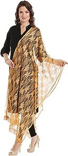 Dupatta Bazaar Women's Beige Net Dupatta