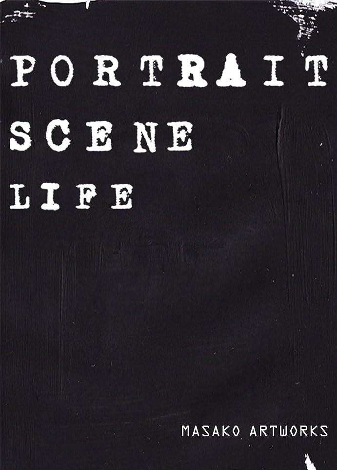 結論深く裏切りMASAKO ARTWORKS - PORTRAIT SCENE LIFE - (ソニー?デジタル)
