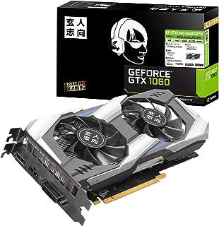 玄人志向 ビデオカード NVIDIA GTX 1060 搭載 GF-GTX1060-E6GB/GD5X 6GB モデル