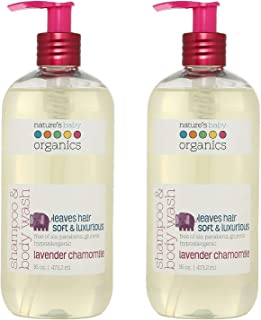Nature's Baby Organics Shampoo & Body Wash - Soft and Gentle for Baby's Sensitive Skin - Highly Moisturizing - For Newborn...