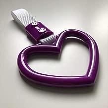 Japanese Tsurikawa Subway Ring Handle Purple Heart with White Strap