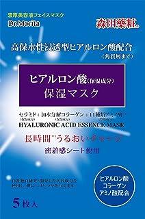 Dr.JOU ヒアルロン酸保湿マスク 5枚