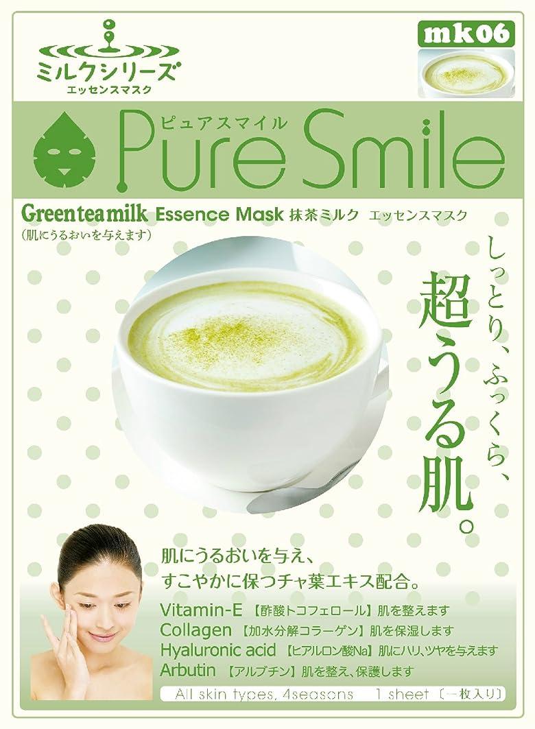 酔っ払い封筒非常に怒っていますPure Smile エッセンスマスク 抹茶ミルク 23ml?30枚