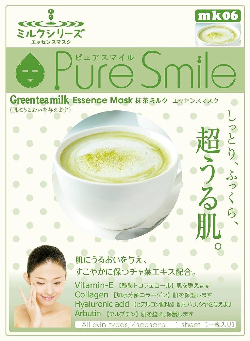 存在晴れ孤児Pure Smile エッセンスマスク 抹茶ミルク 23ml?30枚