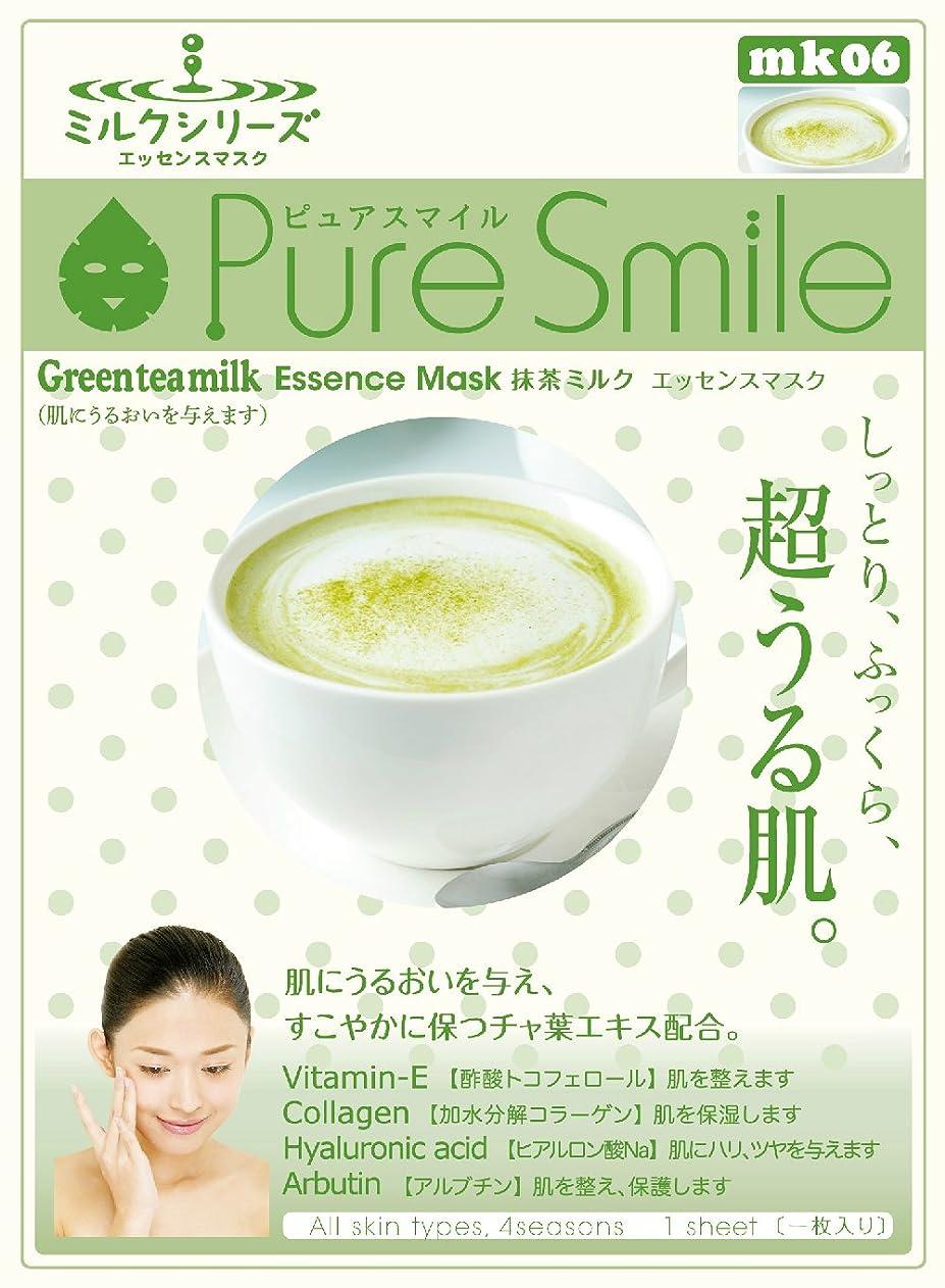 ショート定期的に母性Pure Smile エッセンスマスク 抹茶ミルク 23ml?30枚