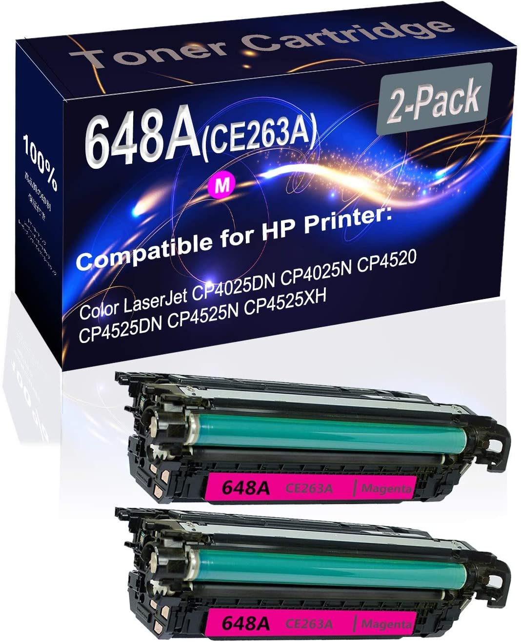 2-Pack (Magenta) Compatible High Yield 648A (CE263A) Printer Toner Cartridge use for HP CP4025 CP4025dn Printers