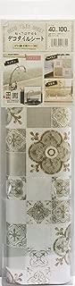 贴上后可撕下! 装饰瓷砖贴纸 图案瓷砖 40cm×100cm DGT-02 BE(米色)