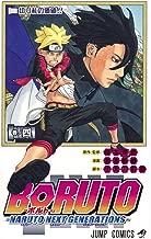 BORUTO - NARUTO NEXT GENERATIONS - Vol.4 [Japanese Edition]