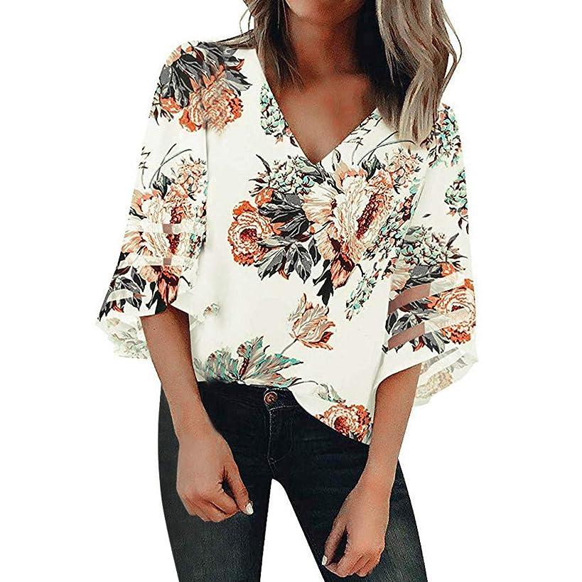 Women Tops Loose V Neck Hollowed Out Shoulder Shirt Floral Print Button Down Blouse T-Shirt