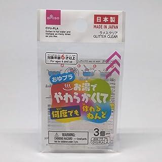 Daiso Japan, Oyu-Pla Reusable Modelling Compound Glitter Clear 3 pcs