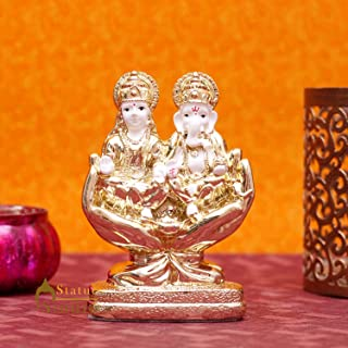 StatueStudio Small Golden Hindu God Laxmi Ganesh Statue For Diwali/Depawali Gift Home decor Living Room Office Laxmi Ganesh Idols Ganpati Corporate Gifts Religious Sculpture for Temple Puja Pooja 3.5
