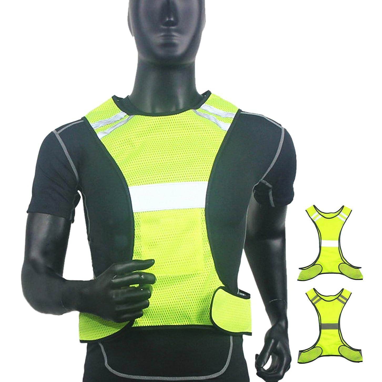 キラウエア山助言ワゴン反射ベスト 安全ベスト 高視認性 蛍光反射 長さ調節可能 ジョキング 自転車 バイク にも メンズ レディース