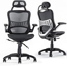 新品 Komene 人間工学 メッシュオフィスチェア ハイバック デスクチェア 腰痛椅子 135度リクライニングチェア 多機能チェアー 通気性 調節可能なヘッドレスト 腰サポート付き (ブラック)