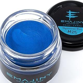 EMAJINY Mysterious Blue M25 ブルーヘアカラーワックス 青 36g 日本製 無香料
