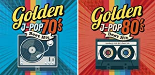 ゴールデン Jポップ セブンティーズ エイティーズ ベスト CD2枚組 ヨコハマレコード限定 特典CD付 DQCL-2144-2145