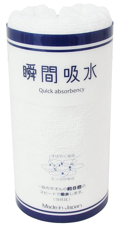 死ぬ衣服キャスト日本製 泉州タオル 瞬間吸水 フェイスタオル 約34×80cm ホワイト SKKS-080