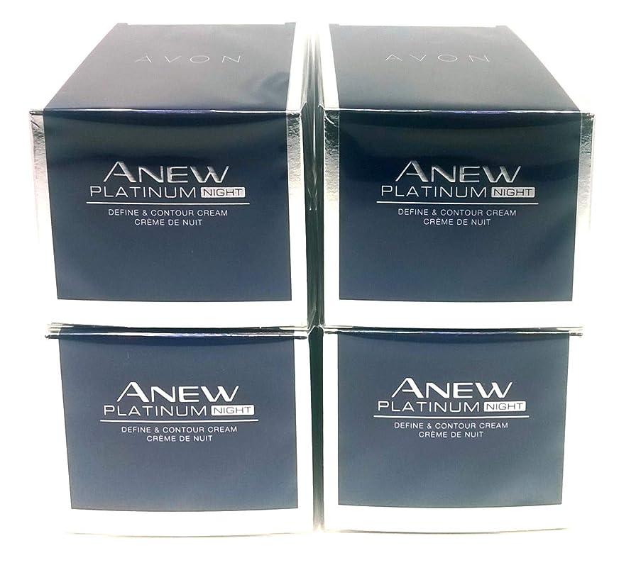 途方もない規制図書館4 x AVON Anew Platinum Night Cream 50ml - 1.7oz SET ! [並行輸入品]