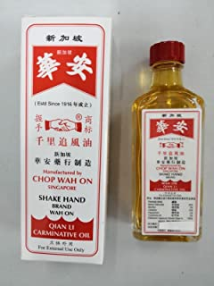 Shake Hand Brand Wah On Qian Li Carminative Oil ?????????? Relief Joint Pain
