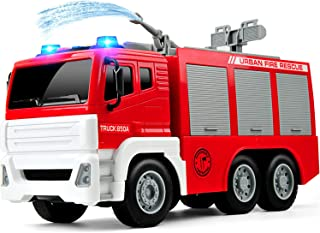 site- ul pentru a intalni pompieri)