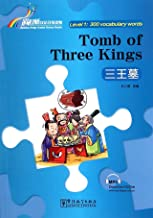 Tomb of Three Kings - Rainbow Bridge Graded Chinese Reader, Level 1 : 300 Vocabulary Words (English and Chinese Edition)